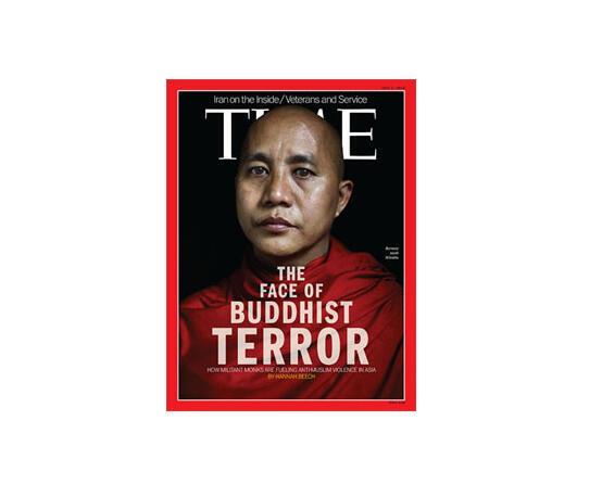 """La Une montre Wirathu, un moine de Mandalay (centre de la Birmanie), auteur de violents discours islamophobes et identitaires. Titre : """"Le visage du terrorisme  bouddhiste. Comment des moines militants alimentent la violence anti-musulmane  en Asie""""."""