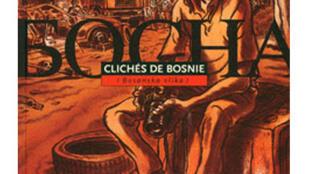 Couverture du livre d'Aurélien Ducoudray, «Clichés de Bosnie» chez Futuropolis.