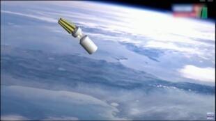 Một tên lửa liên lục địa được tổng thống Nga Vladimir Putin giới thiệu trước Nghị Viện Nga ngày 01/03/2018. Ảnh chụp màn hình Huffington Post.