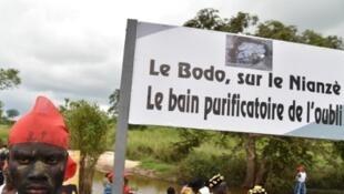 La rivière Bodo, le 6 juillet 2017, jour de l'inauguration de la route des esclaves dans le village de Kanga Nianzé. C'est dans cette rivière que les esclaves prenaient leur dernier bain avant l'embarcation.
