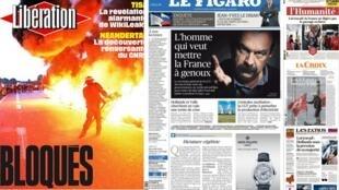Capa dos jornais franceses desta quinta-feira, 26 de maio de 2016.