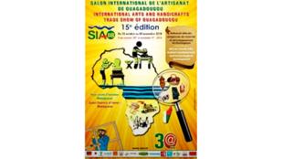 Le SIAO 2018 se tient du 26 octobre au 4 novembre 2018.