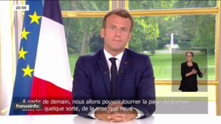 Обращение президента Эмманюэля Макрона 14 июня 2020.