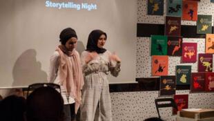 Une soirée des histoires organisée par le groupe Istanbul&I  avec des jeunes de toutes nationalités.