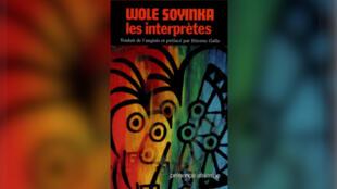 «Les Interprètes», par Wole Soyinka.