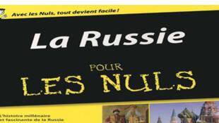 Couverture du livre « la Russie pour les Nuls»