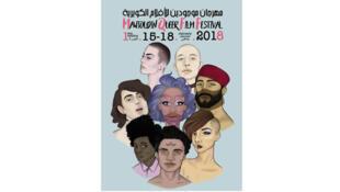 L'affiche du Mawjoudin Queer Film Festival qui se tenait à Tunis du 15 au 18 janvier.