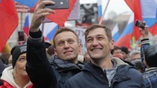 Следственный судья во французском городе Ван опросил братьев Алексея и Олега Навальных по их иску к «Ив Роше»