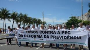 Manifestação contra a reforma da Previdência no Rio de Janeiro.18/12/16