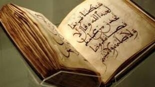 Le Coran.