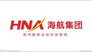 中國海航集團標誌