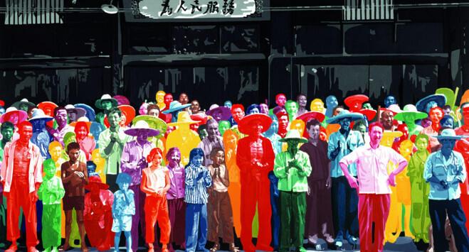 Gérard Fromanger. En Chine, à Hu-Xian, de la série « Le désir est partout », août 1974 Centre Pompidou, mnam-cci/ Dist. RMN-GP, P. Migeat.