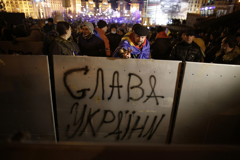 Восставший Киев: ФОТО
