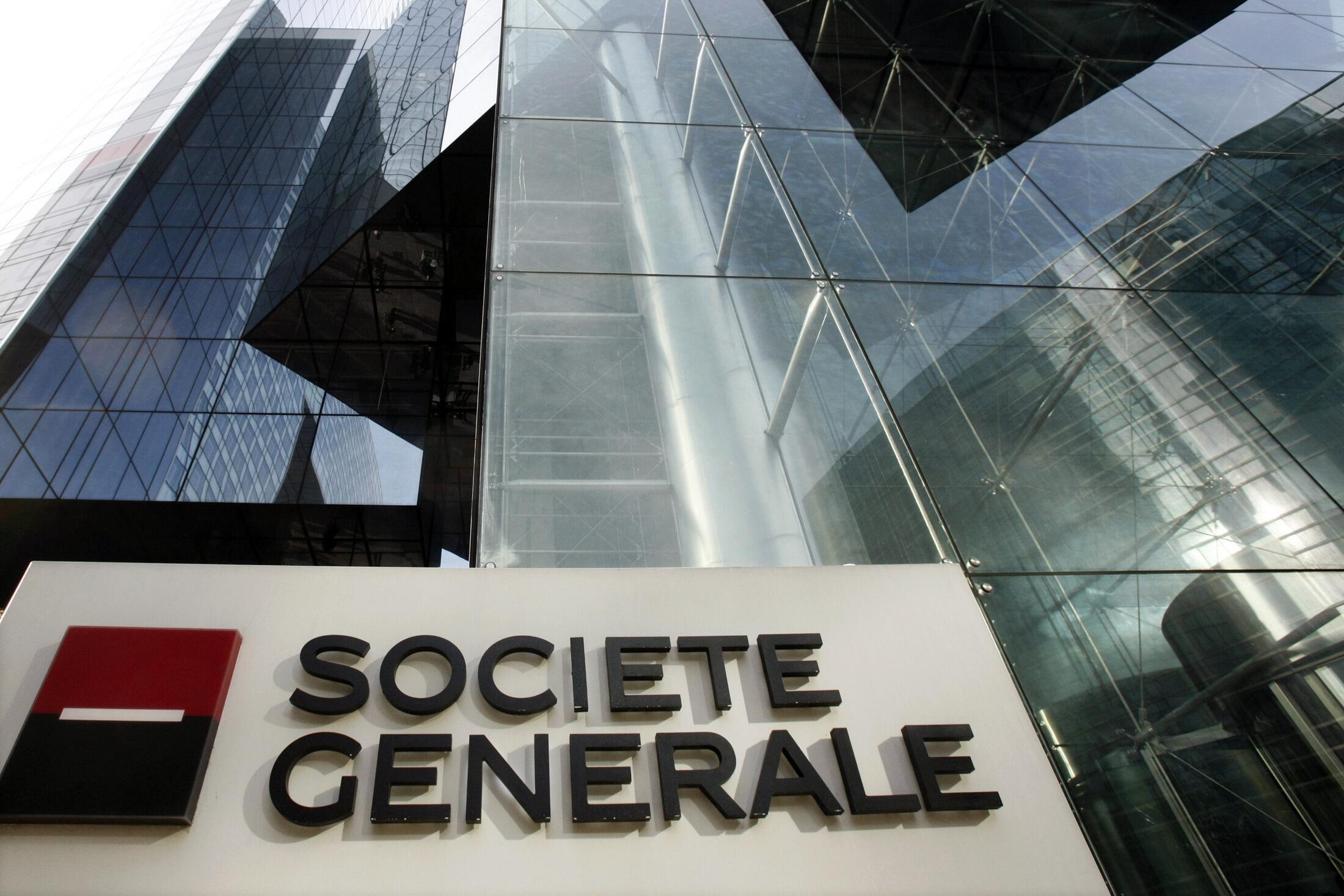 ساختمان مرکزی بانک «سوسیته ژنرال» در منطقۀ تجاری «لادفانس» در غرب پاریس
