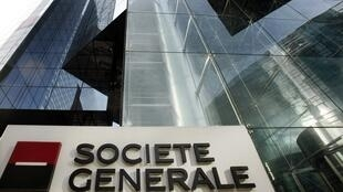 Société Générale's headquarters at La Défense in Paris.