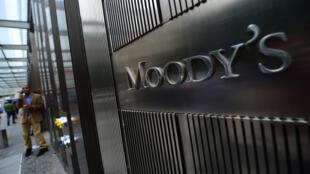 L'agence de notation Moody's à relever la note de l'Ukraine de Caa3 à Caa2.
