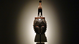 Baoulé mask from Côte d'Ivoire (end of 19th century)