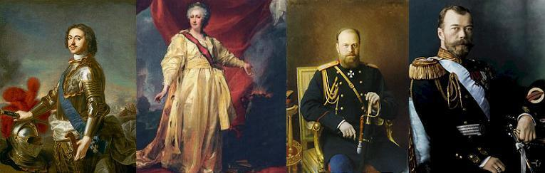 Члены династии Романовых - Петр I, Екатерина II, Александр III, Николай II