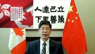 加拿大118議員和組織促政治庇護港人
