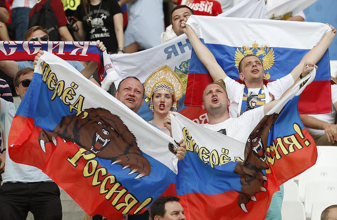 Российские болельщики на Евро-2008.