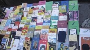 کتابهای غیرقانونی در ایران