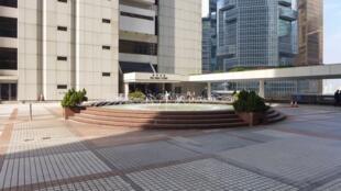 Le bâtiment de la Haute Cour de justice à Hong Kong, dans le quartier d'affaires d'Admiralty.
