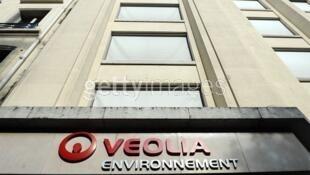 Le 30 août , Veolia a fait une offre de près de 3 milliards d'euros à Engie afin de lui racheter la quasi-totalité de ses parts dans Suez. Cela pourrait donner naissance à un groupe puissant dans la gestion de l'eau et des déchets dans le monde.