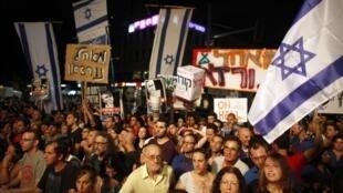 """Cerca de 15 mil israelenses protestaram no último sábado em Tel Aviv para exigir """"justiça social"""""""