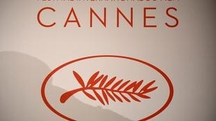 The Cannes Film Festival 2021 has been postponed to July (Illustration photo)