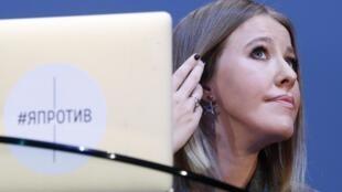 Ксения Собчак во время пресс-конференции 24 октября 2017 г. Москва