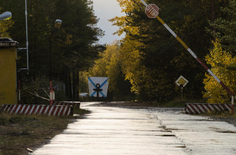 Блокпост на въезде на полигон в Неноксе под Северодвинском, октябрь 2018 г.