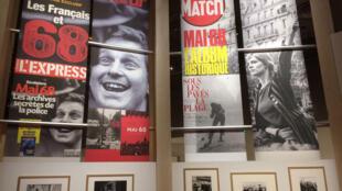 Icones de Mai 68 dans les journaux de l'époque, photos exposées à la Bibliothèque nationale de France (BNF).