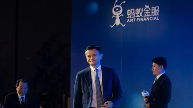 《华尔街日报》:蚂蚁股权涉江泽民孙及贾庆林婿(photo:RFI)