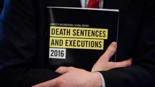 El infome anual de Amnitía internacional sobre la pena de muerte