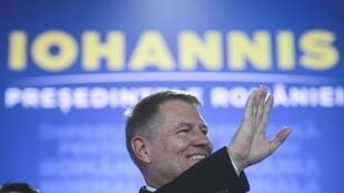 Klaus Iohannis, à l'issue du second tour d'une élection présidentielle à Bucarest, en Roumanie, le 24 novembre 2019.