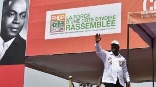 Le président ivoirien Alassane Ouattara lors d'un meeting du RHDP, en décembre 2019.