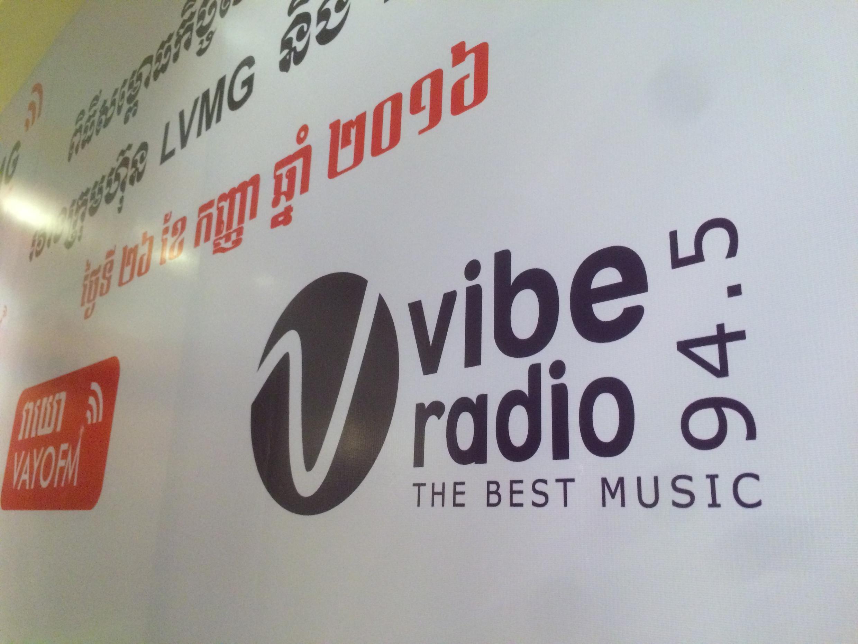 Vibe Radio 94.5 វិទ្យុថ្មីសម្រាប់យុវវ័យខ្មែរ!