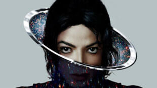Msanii wa miondoko ya pop King of Pop Michael Jackson