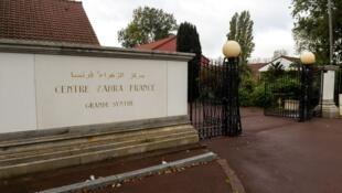 Centre chiite Zahra à Grande Synthe