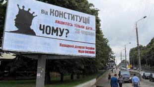 Билборд в Ровно после поклейки