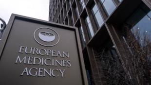 欧洲药品管理局资料图片