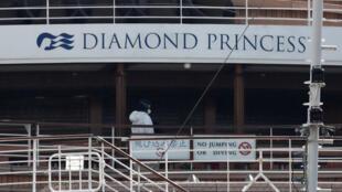 Duas mortes no barco de cruzeiro Diamond Princess de quarentena em Tóquio, Japão por causa do coronavírusois