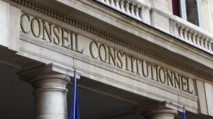 Conseil constitutionnel de Paris, photo du 21 février 2012.