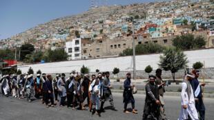 Wananchi wa Afghanstan wakifanya maandamano ya amani Mjini Kabul, Juni 18, 2018