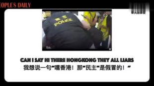 El 17 de agosto, el Diario del Pueblo publicó en Twitter el video de un rap que denuncia el levantamiento en Hong Kong.
