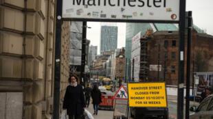 Cổng vào Manchester, ở phía đông bắc, một trong những trung tâm tài chính lớn của nước Anh (Ảnh chụp ngày 13/03/2017)