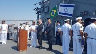Chegada do navio-escola Brasil a Israel.