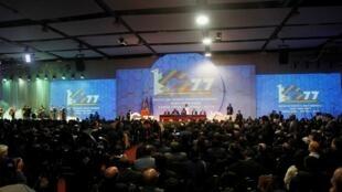 77国集团+中国峰会在玻利维亚圣克鲁斯开幕2014年6月14日。