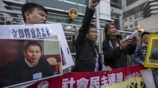 香港民主人士到中聯辦示威要求立即釋放許志永