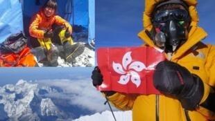 曾燕紅可能成為最快登頂珠峰的女性
